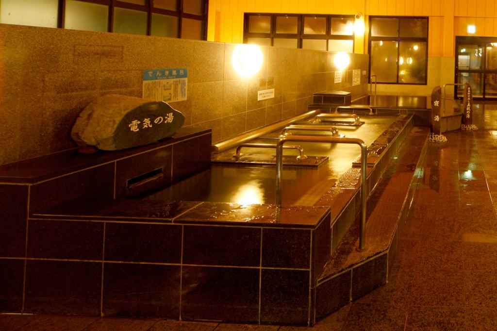 電気の湯(井戸水)