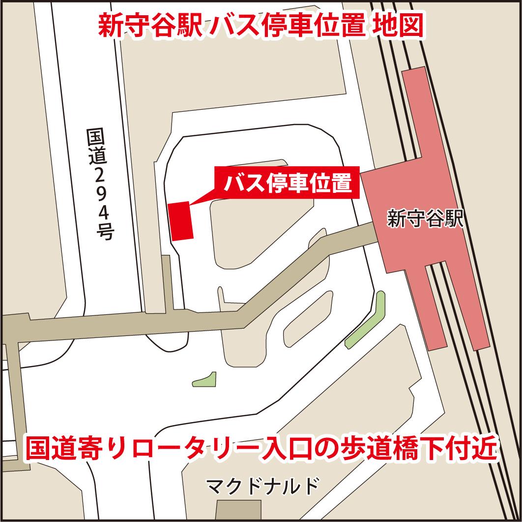 新守谷駅バス停車位置 新守谷駅西口(国道寄りロータリー入口の歩道橋下付近)