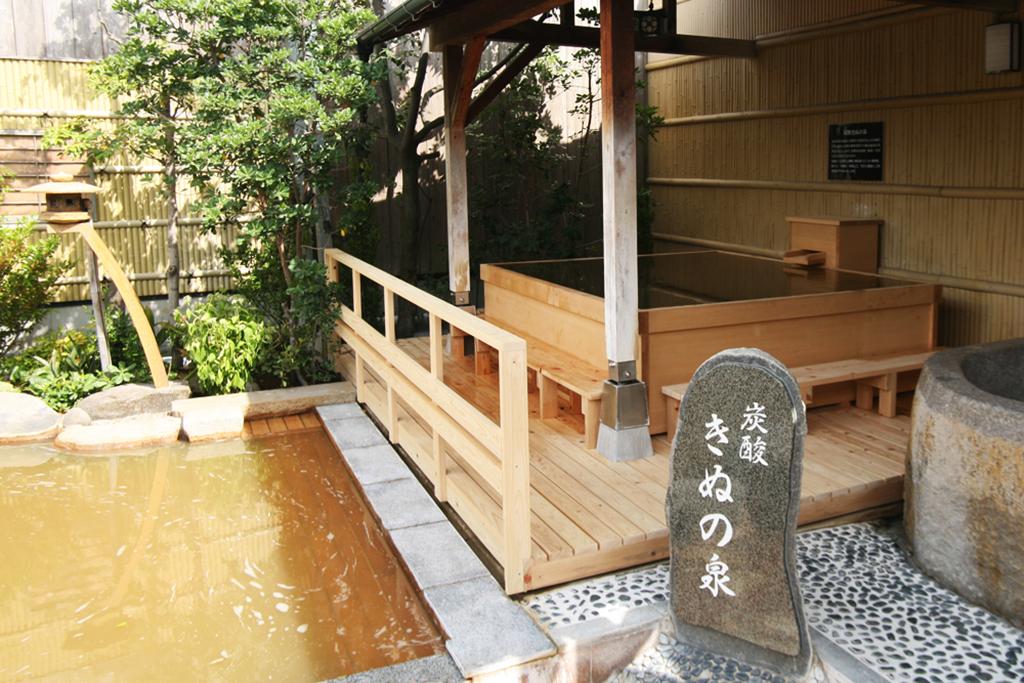 炭酸きぬの泉(天然温泉+炭酸泉)